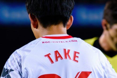 takefusa kubo 2020 201